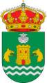 Ayuntamiento de Fonsagrada